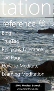 reference screen